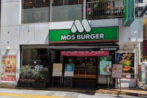 モスバーガー(大門)