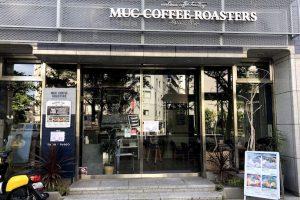 マック・コーヒー・ロースターズ(うつぼ公園店)