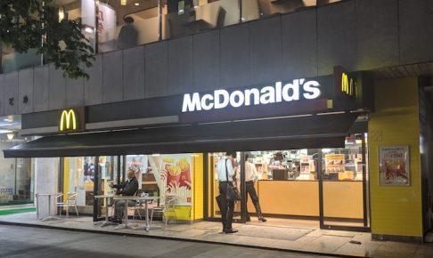マクドナルド 大門店