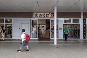 立山そば JR富山駅構内店