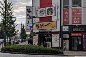 博多ラーメンばたやん 駅前店