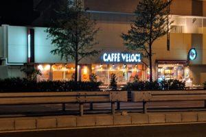 カフェ ベローチェ(CAFE VELOCE) 駒沢店