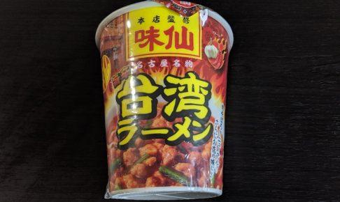 味仙 台湾ラーメン