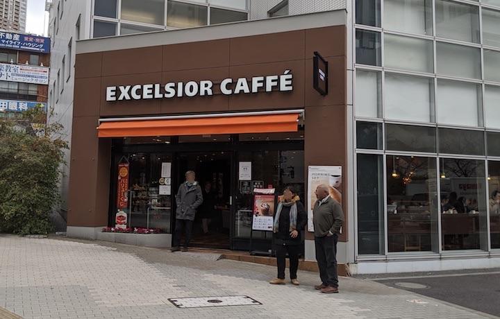 エクセルシオール カフェ 田町東口店
