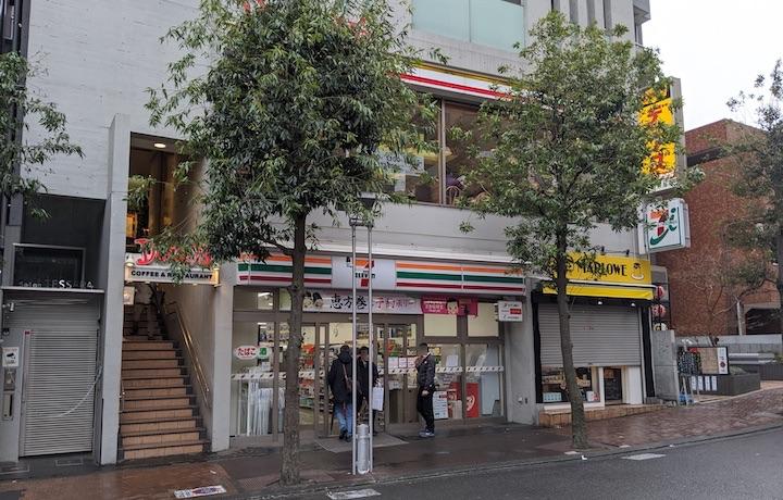 デニーズ 三軒茶屋店