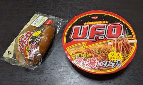 セブン‐イレブンと日清焼そばU.F.O.の 初コラボ