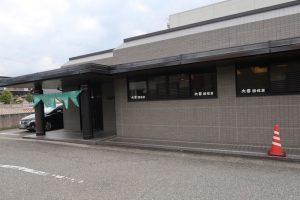 大喜(たいき) 根塚店