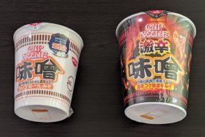 カップヌードル味噌と激辛味噌