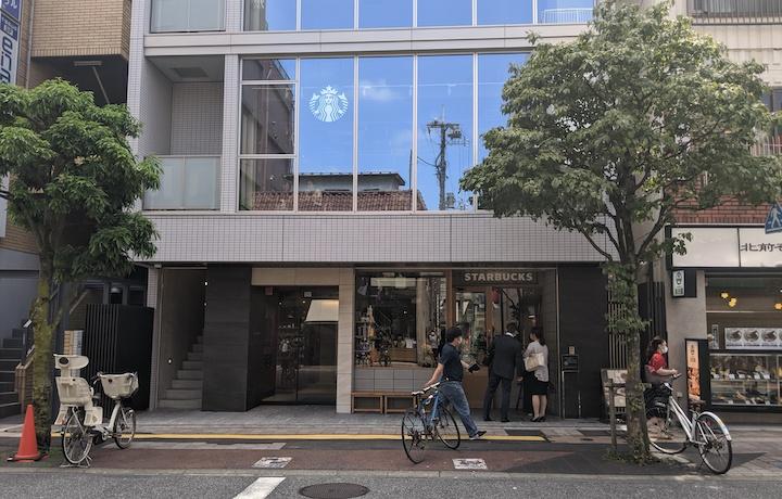 スターバックスコーヒー 千歳烏山店