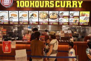 100時間カレー ファボーレ富山店