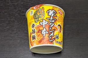 蒙古タンメン中本 チーズの追撃 辛旨飯