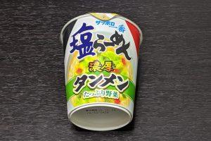 サッポロ一番 塩らーめん 濃厚タンメン