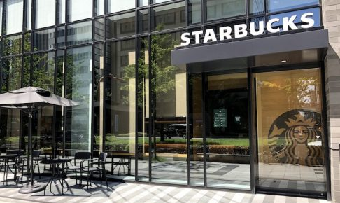 スターバックスコーヒー 南御堂ビルディング店
