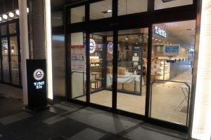 サンマルクカフェ 富山駅店