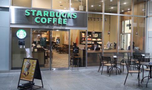 スターバックス・コーヒー 富山総曲輪フェリオ店