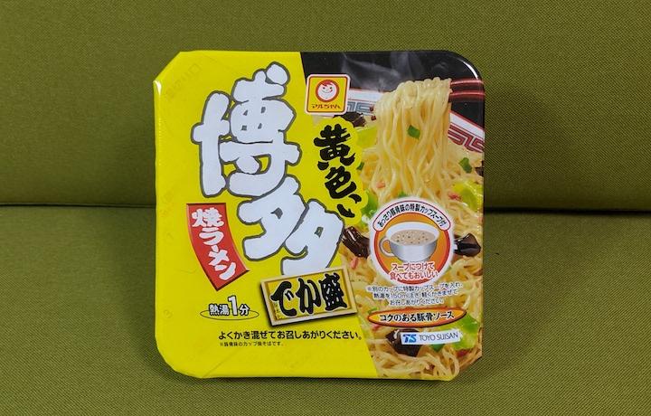 マルちゃん 黄色い博多焼ラーメン でか盛