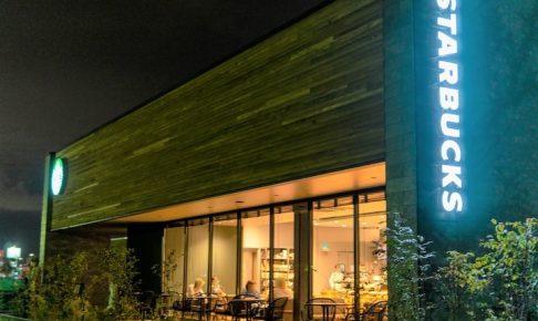 スターバックスコーヒー 射水歌の森運動公園店