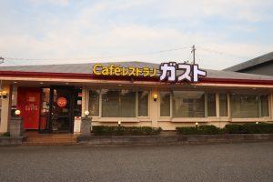 ガスト 富山空港通店