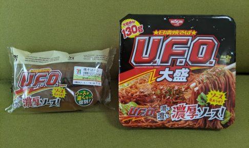 濃い濃い濃厚ソースのUFO濃厚焼そばパン(日清焼そばUFOソース味)