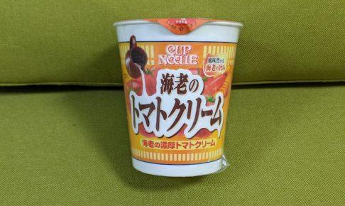 カップヌードル 海老の濃厚トマトクリーム