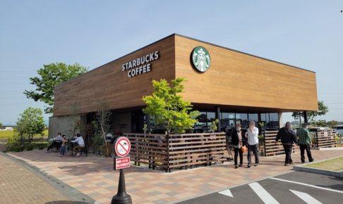 スターバックスコーヒー 道の駅しもつけ店
