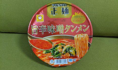マルちゃん正麺 旨辛味噌タンメン