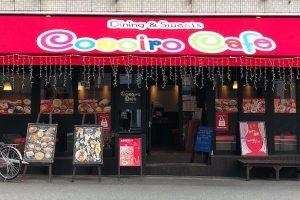 ココイロカフェ 京橋店