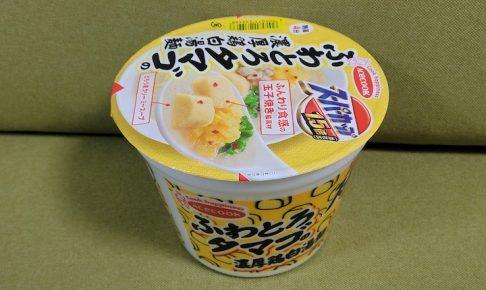 スーパーカップ1.5倍 ふわとろタマゴの濃厚鶏白湯麺