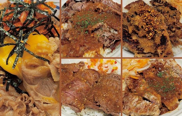 期間限定の松屋の丼(その2)