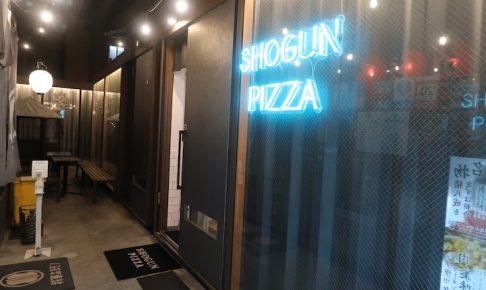 SHOGUN PIZZA BAR(ショーグン ピザバー)