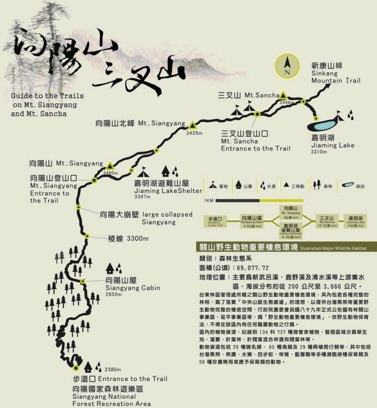 嘉明湖國家步道路線圖