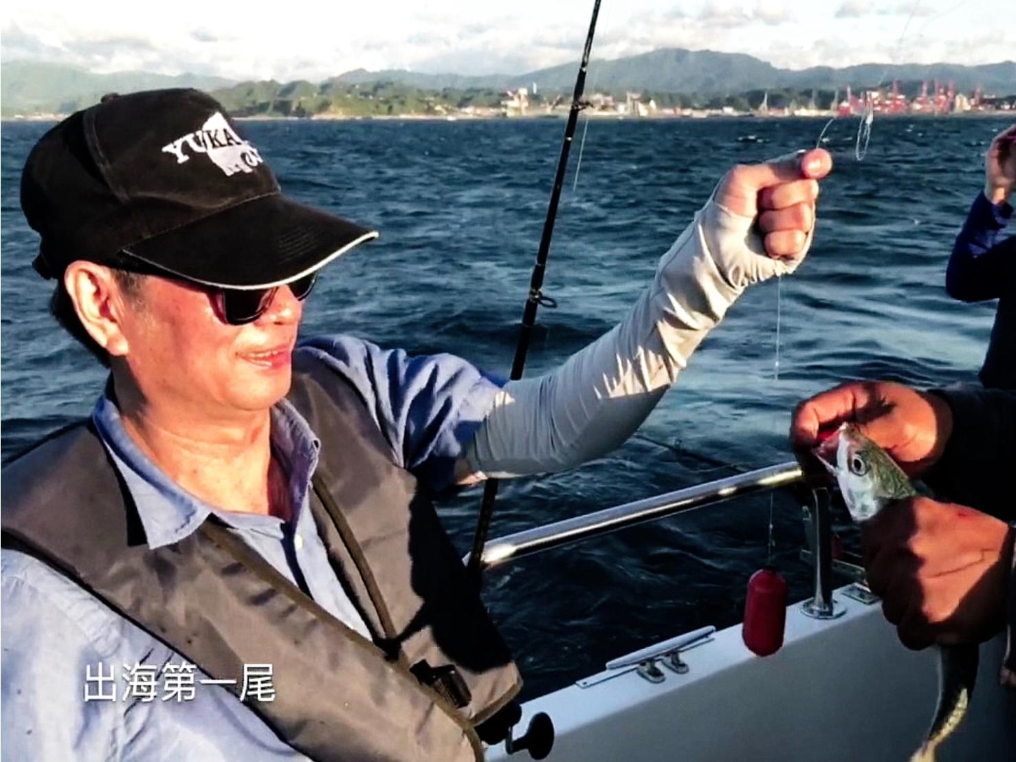 親子一起海釣,感情也更加溫喔!