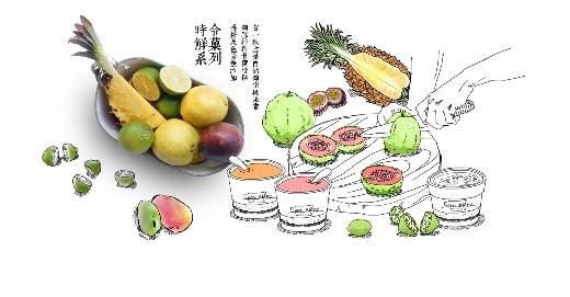過熟水果新出路!小農冰棒不只消暑,還吃得到對土地的關懷