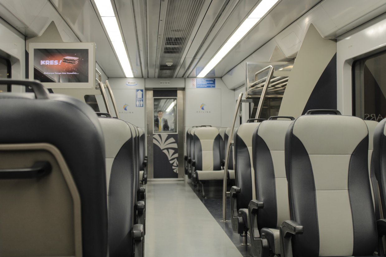 雅加達機場火車Railink