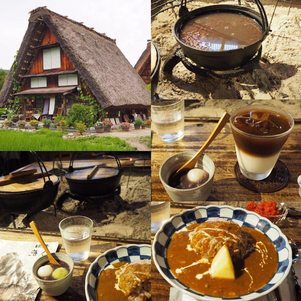Ochudo喫茶落人咖啡店