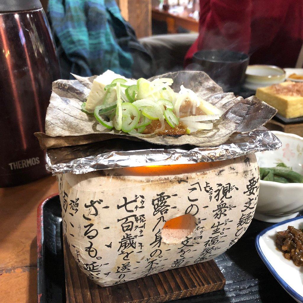 Irori圍爐裡的朴葉味噌飛驒牛