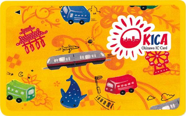 沖繩的IC儲值卡OKICA