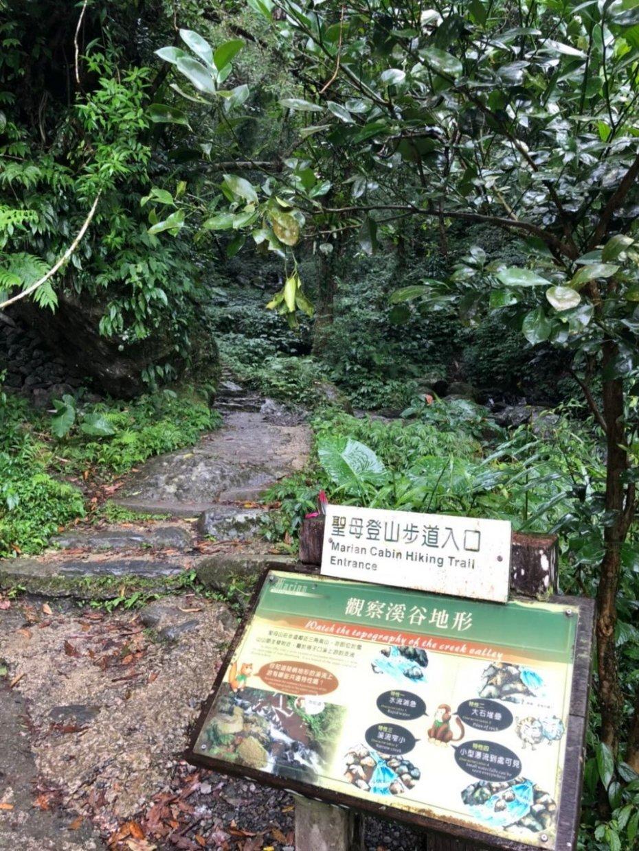 聖母登山步道登山口