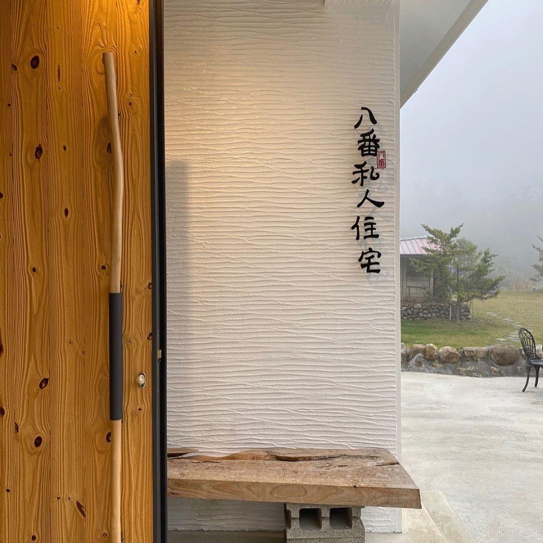 Copy Of 八番私人住宅 @hu33 12052