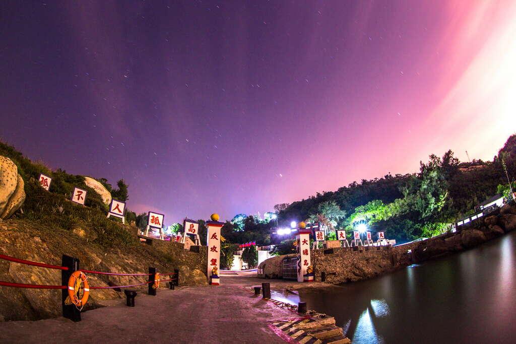 大膽島夜景