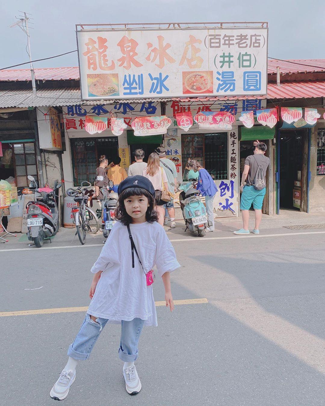 龍泉冰店 @foolagain357