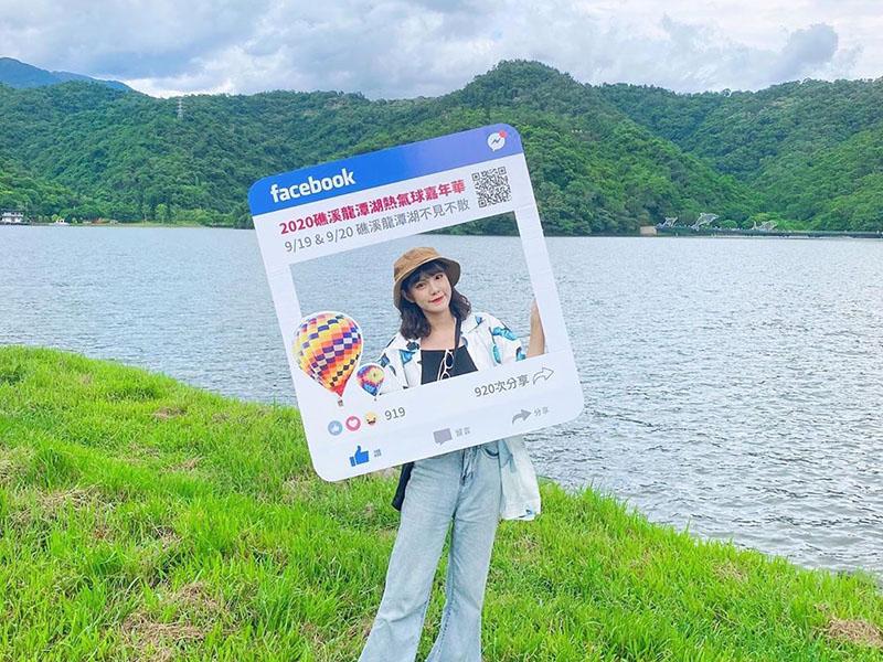錯過台東場別傷心!宜蘭礁溪首度舉辦熱氣球嘉年華9/19登場