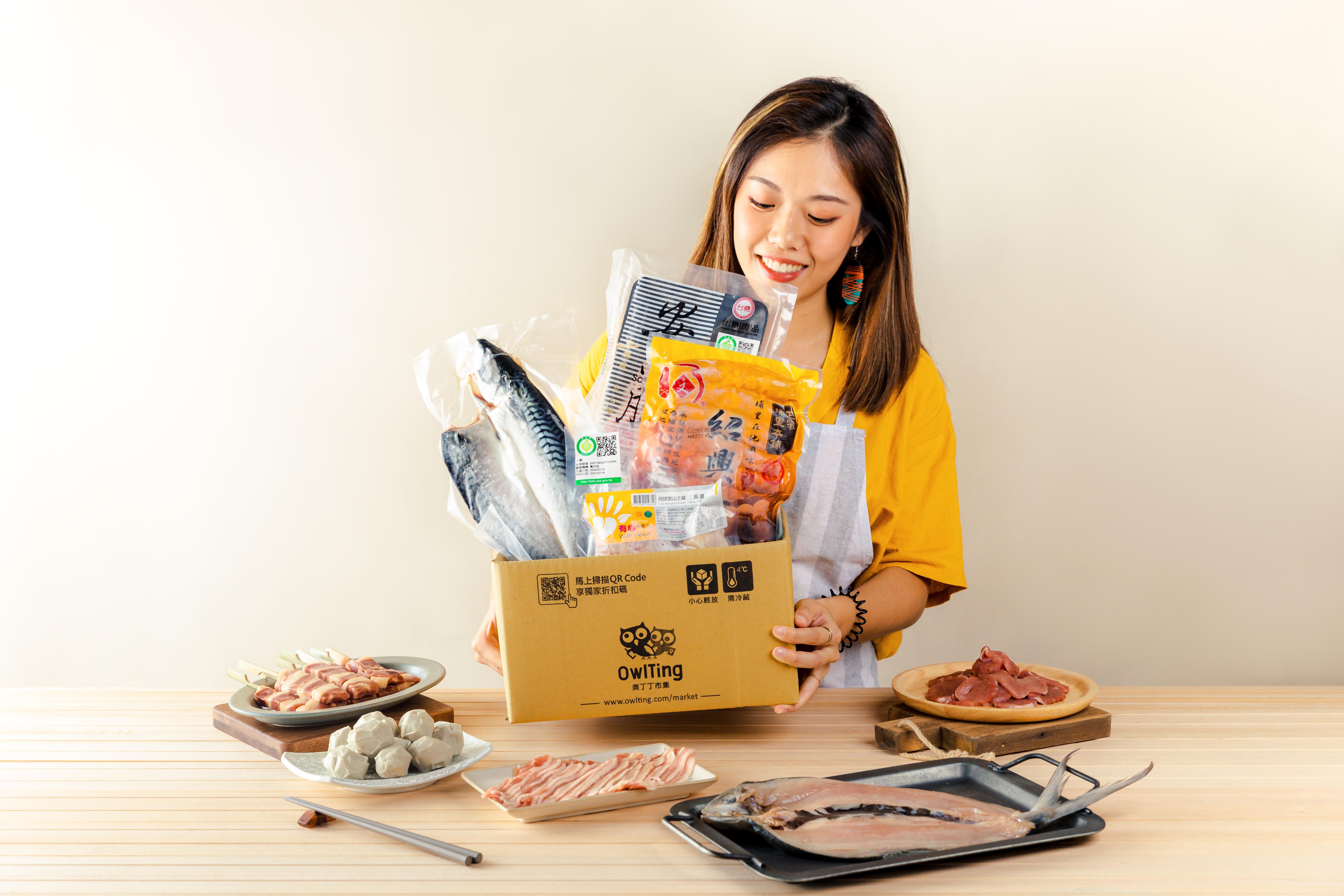 【圖一】奧丁丁市集與多家食品業者合作,獨家推出三款中秋限量烤肉箱