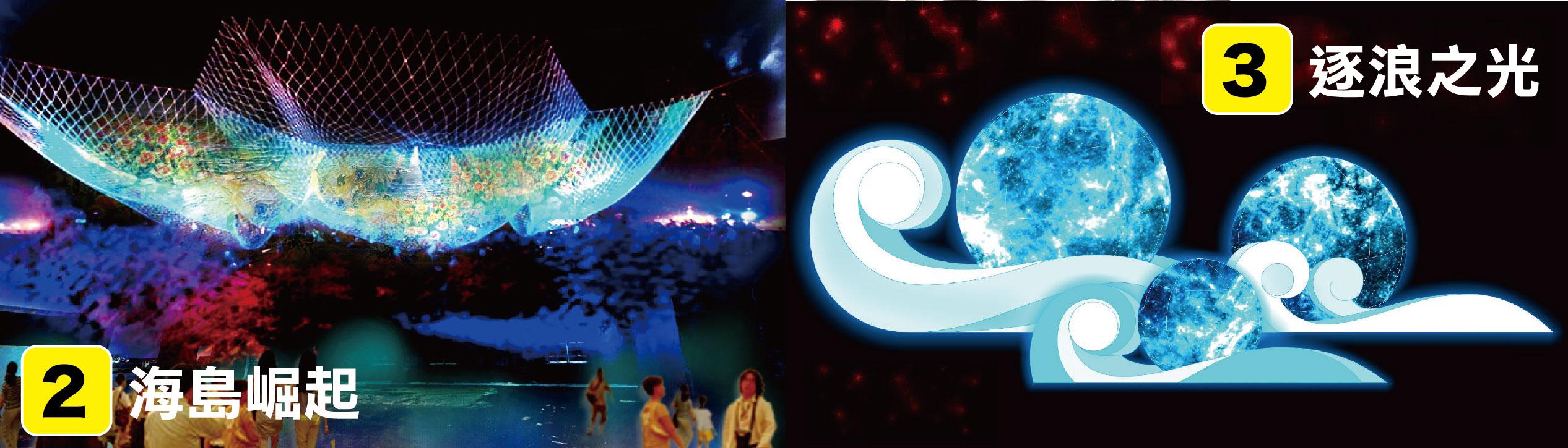 2020澎湖國際海灣燈光節全攻略|燈光&表演時間、地點、交通、周邊景點一篇全包