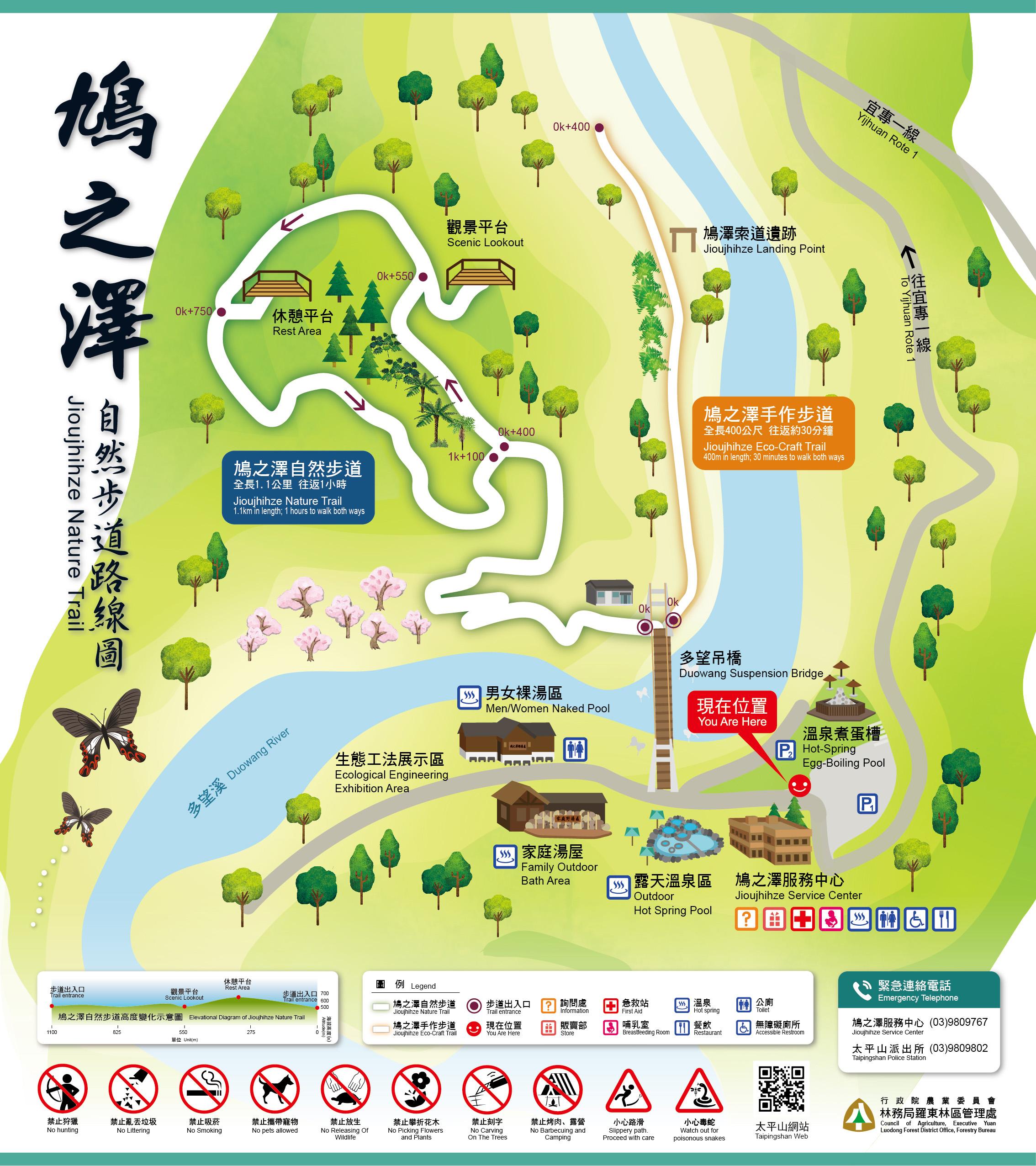 太平山一日遊 走訪雨天也美的見晴懷古步道 泡湯首選鳩之澤溫泉