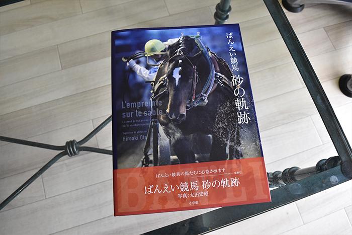 ばんえい競馬『砂の軌跡』 写真:太田宏昭
