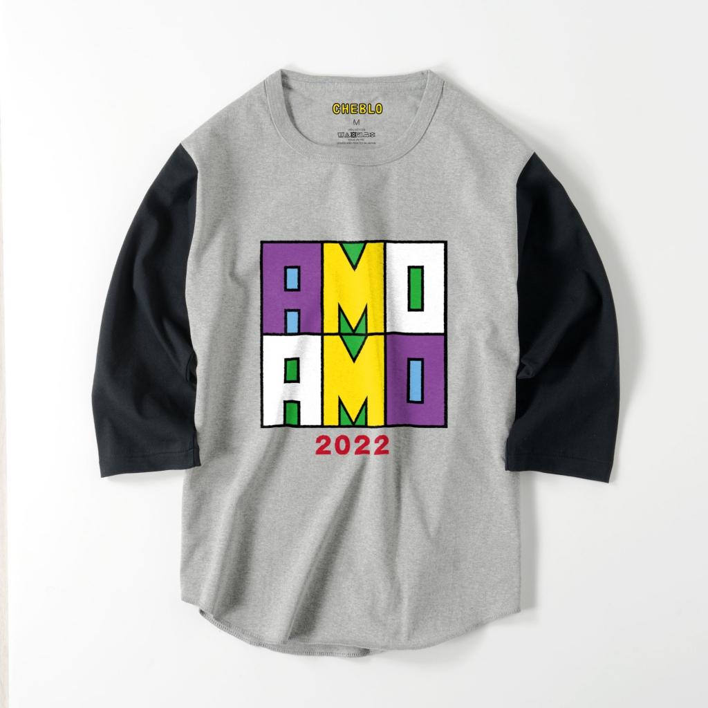 pmt016-2372-00015gryblk-f