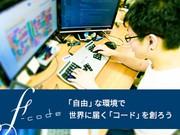 Fcode recruit br 20160608