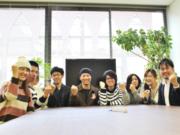 Staff green5