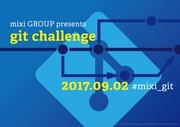 Git challenge 20170902